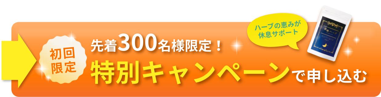 通常購入 5,980円