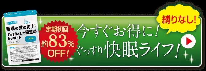 通常コース 5,537円